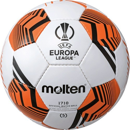 Kamuolys futb outdoor leisure F5U1710 -12 UEL Europa League replica 5d